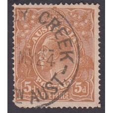 Australian    King George V    5d Chestnut   Single Crown WMK  Single Line Perf  2nd State  Plate Variety 1L59