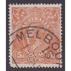 Australian    King George V    5d Chestnut   Single Crown WMK  1st State Plate Variety 1R60..