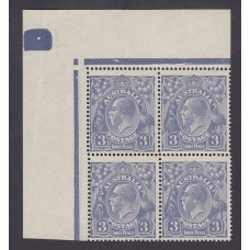 Australian    King George V    3d Blue    Small Multiple Perf 14  Crown WMK  Marginal block 4 Plate ..